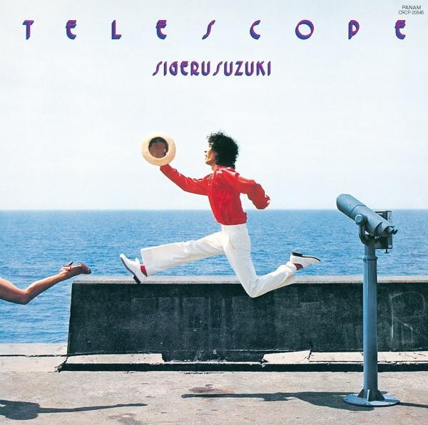 鈴木茂/TELESCOPE