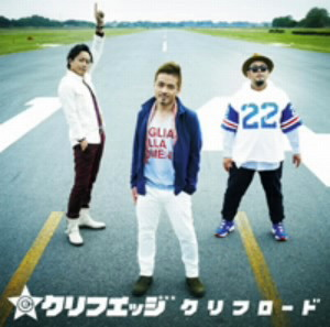 CLIFF EDGE/クリフロード(Type-A)(DVD付)