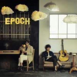 サンドクロック/EPOCH