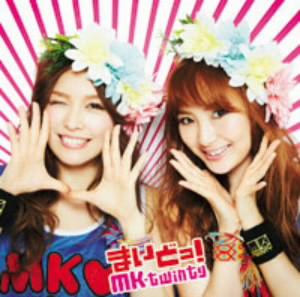 MK-twinty/まいどっ!MK-twinty(Type-A)(DVD付)