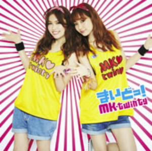 MK-twinty/まいどっ!MK-twinty(Type-B)