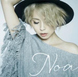 Noa/愛がなければ(DVD付)