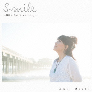 尾崎亜美/S-mile 〜40th Amii-versary〜