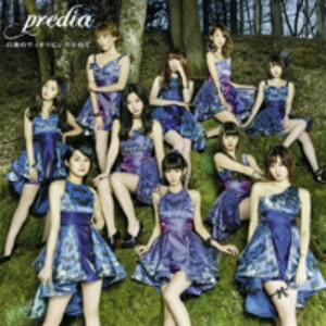 predia/白夜のヴィオラにいだかれて(Type-A)(DVD付)