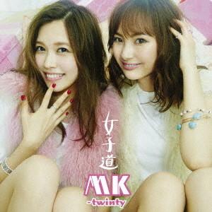 MK-twinty/女子道