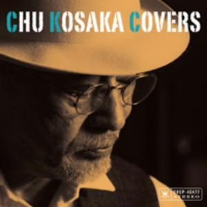 小坂忠/Chu Kosaka Covers