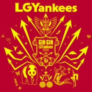 LGYankees/GIN GIN LGYankees!!!!!!!(Type-A)(DVD付)