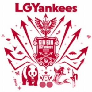 LGYankees/GIN GIN LGYankees!!!!!!!(Type-B)