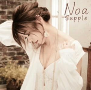 Noa/Supple(Type-A)(DVD付)