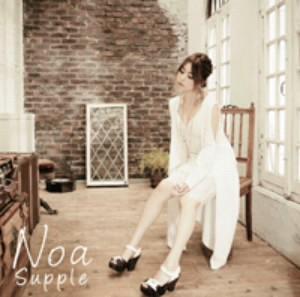 Noa/Supple(Type-B)