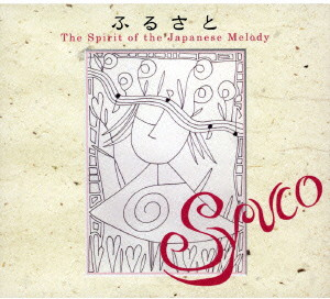 Syuco/ふるさと〜The Spirit of the Japanese Melody〜