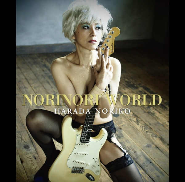 原田徳子/NORINORI WORLD