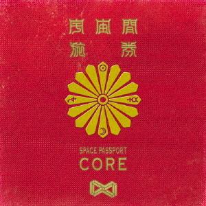 Kra/宇宙トラベラーCORE盤(初回限定盤)(DVD付)