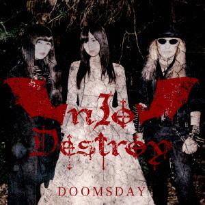 nIo-Destroy/DOOMSDAY