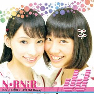 N☆RNiR/JJ(happy盤)