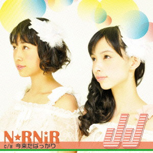 N☆RNiR/JJ(just now盤)