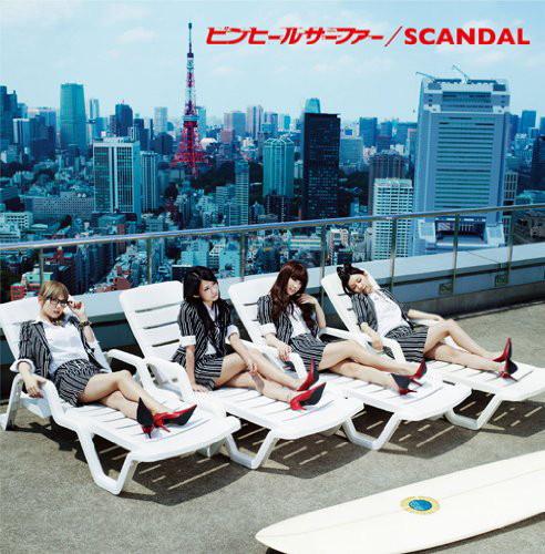 SCANDAL/ピンヒールサーファー