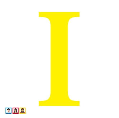 いきものがかり/I(初回生産限定盤)(DVD付)