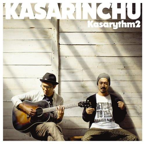 カサリンチュ/カサリズム2(初回生産限定盤)(DVD付)