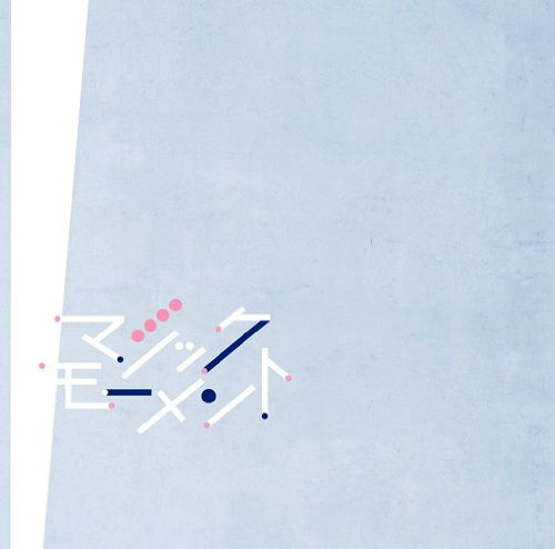 ふくろうず/マジックモーメント(初回生産限定盤)(DVD付)