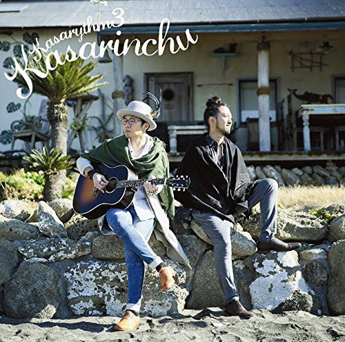 カサリンチュ/カサリズム3(初回生産限定盤)(DVD付)