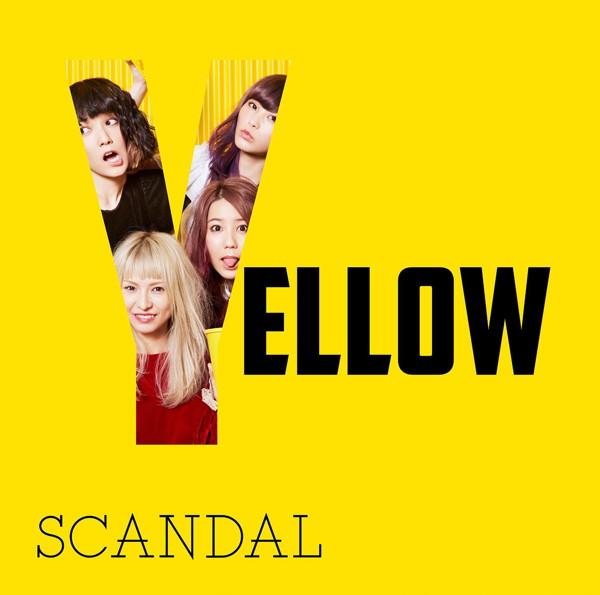 SCANDAL/YELLOW(初回生産限定盤)(DVD付)