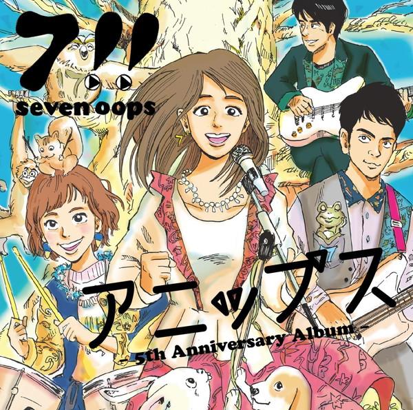 7!!/アニップス(初回生産限定盤)(DVD付)