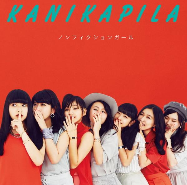 KANIKAPILA/ノンフィクションガール(初回生産限定盤)(DVD付)