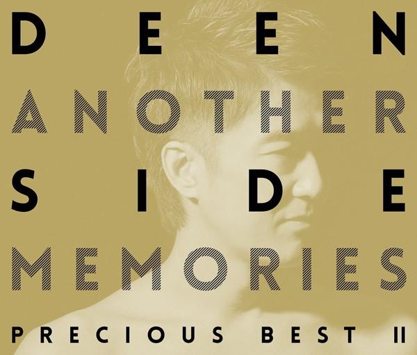 DEEN/Another Side Memories〜Precious Best II〜(初回生産限定盤)(Blu-ray Disc付)