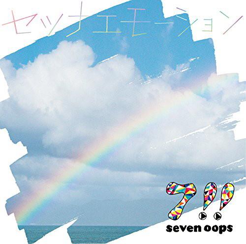 7!!/セツナエモーション(初回生産限定盤)(DVD付)