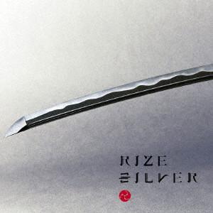 RIZE/SILVER