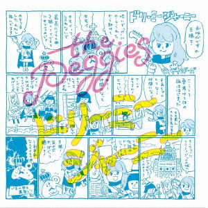 peggies/ドリーミージャーニー(初回生産限定盤)(DVD付)