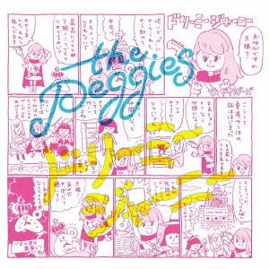 peggies/ドリーミージャーニー