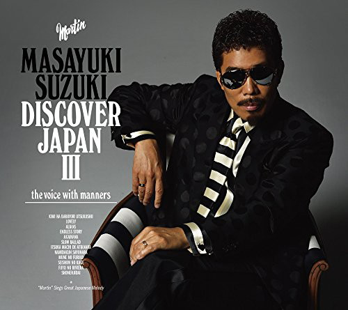 鈴木雅之/DISCOVER JAPAN III 〜the voice with manners〜(初回生産限定盤)