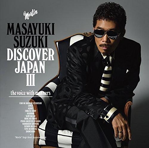 鈴木雅之/DISCOVER JAPAN III 〜the voice with manners〜(通常盤)