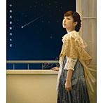 中島美嘉 流れ星