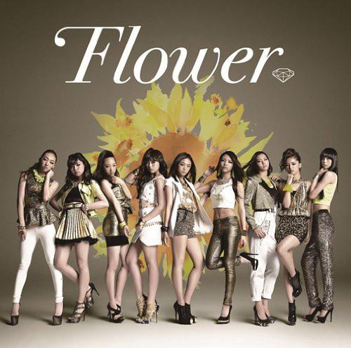 FLOWER/太陽と向日葵