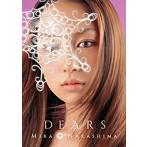 中島美嘉/DEARS(初回生産限定盤)(DVD付)