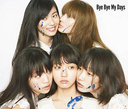 夢みるアドレセンス/Bye Bye My Days(初回生産限定盤C)