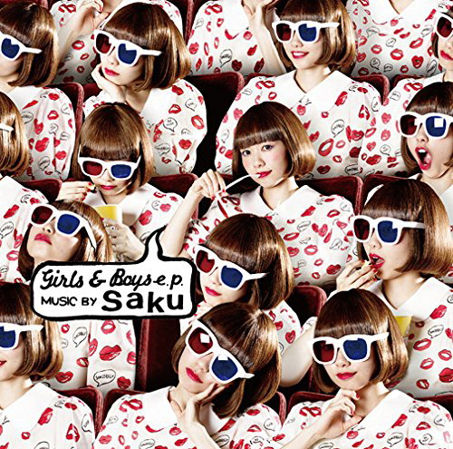 Saku/Girls & Boys e.p.(初回生産限定盤)(DVD付)