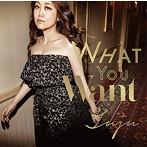JUJU What_You_Want