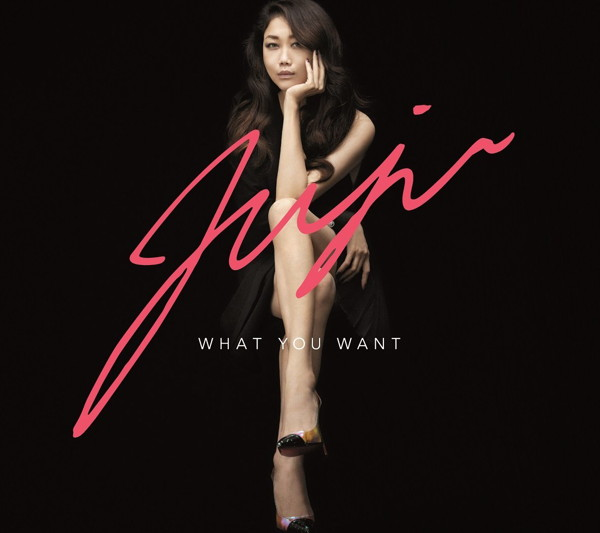JUJU/WHAT YOU WANT