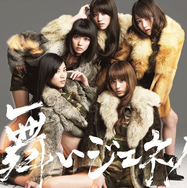 夢みるアドレセンス/舞いジェネ!(初回生産限定盤A)(DVD付)