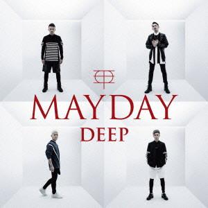 DEEP/MAYDAY(期間生産限定盤)