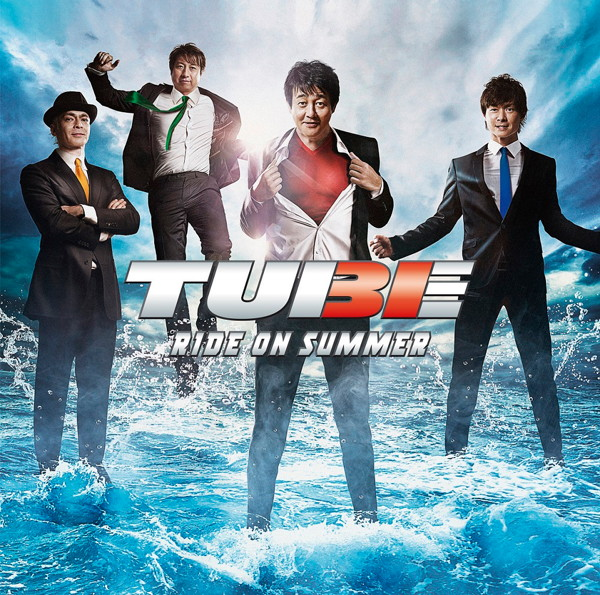 TUBE/RIDE ON SUMMER(通常盤)