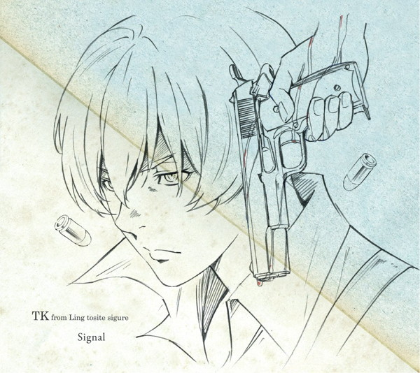 TK from 凛として時雨/Signal(期間生産限定アニメ盤)