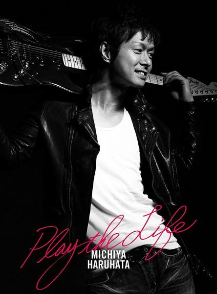 春畑道哉/Play the Life(初回生産限定盤)(DVD付)