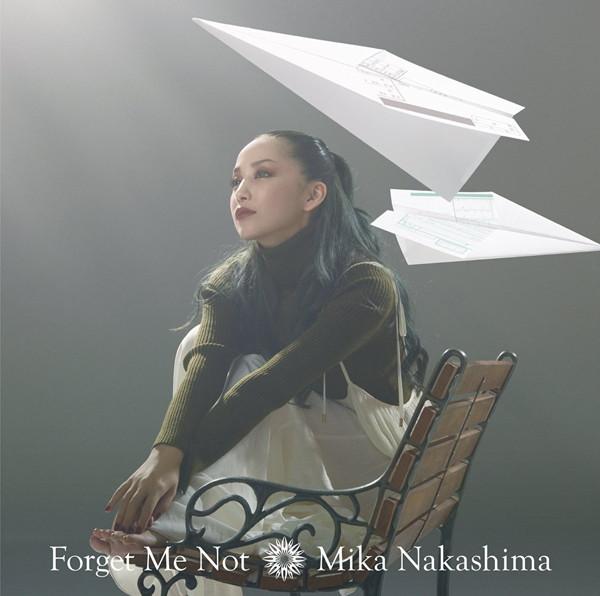 中島美嘉/Forget Me Not(初回生産限定盤)(DVD付)