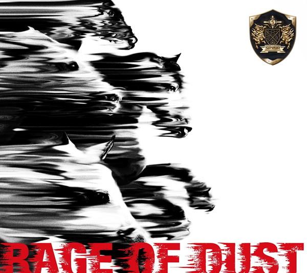 SPYAIR/RAGE OF DUST(通常盤)