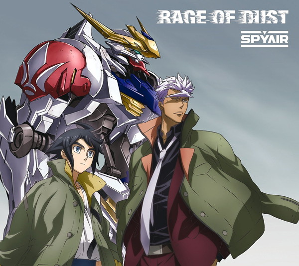 SPYAIR/RAGE OF DUST(期間生産限定アニメ盤)